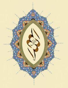 Klasik Türk Sanatları Vakfı Paradise Garden, Islamic Calligraphy, Islamic Art, Allah, Mandala, Typography, Faith, Graphic Design, Poster