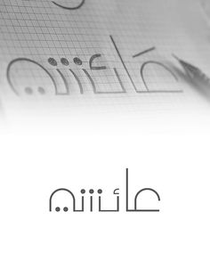 Arabic Typography on Behance