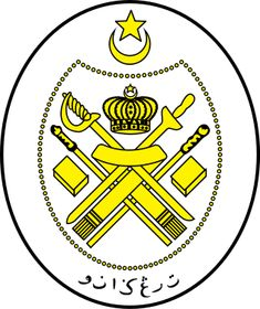 Coat of Arms of Terengganu Islamic Art Calligraphy, Coat Of Arms, Badge, Finding Yourself, Flag, Stamp, Logos, Jata, Queens