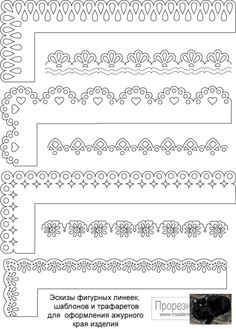 Latest Trend in Paper Embroidery - Craft & Patterns Border Embroidery Designs, Floral Embroidery Patterns, Paper Embroidery, Beading Patterns, Parchment Design, Printable Lined Paper, Stitching On Paper, Graph Paper Art, Parchment Cards