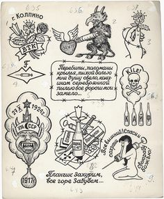 Russian Criminal Tattoo Drawing_6003 by Eye magazine, via Flickr