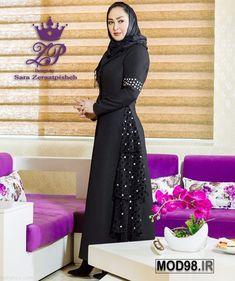 Street Hijab Fashion, Abaya Fashion, Fashion Dresses, Hijab Evening Dress, Evening Dresses, Cotton Dresses Online, Mother Daughter Dresses Matching, Hijab Fashionista, Iranian Women Fashion
