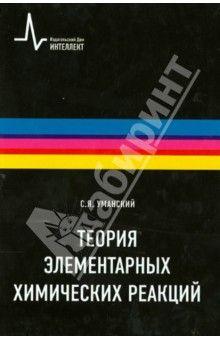 14 Best Наука и образование images   Book activities, Diorama, Dioramas 966dfa1a6ed