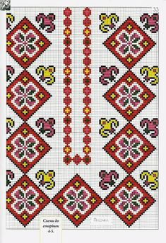 Palestinian Embroidery, Cross Stitch Embroidery, Crochet Stitches, Bohemian Rug, Diy And Crafts, Folk, Kids Rugs, Quilts, Blanket