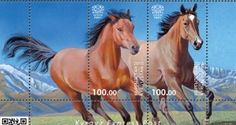 Galloping Horses of Kyrgyzstan Stamps