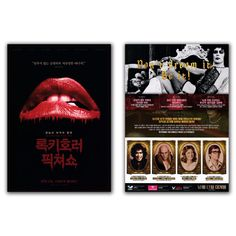 The Rocky Horror Picture Show Movie Poster Tim Curry Susan Sarandon Jim Sharman #MoviePoster