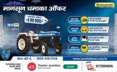 राजस्थान के किसान भाइयों के लिए New Holland लेकर आया है मानसून धमाका ऑफर ! बेहतरीन फीचर्स वाला 3032 NX ट्रैक्टर खरीदें 4 लाख 99 हजार 999 रूपये की आकर्षक कीमत पर। अधिक जानकारी New Holland Tractor, Agriculture, Tractors, Monster Trucks, Technology, Tech, Tecnologia
