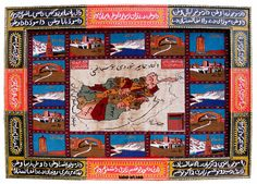 Rare wall Rug oriental silk carpet Afghanistan map with wood frame Calligraphy