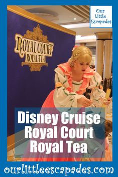 W attended the Royal Court Royal Tea on the Disney Dream during our 4 night Disney Cruise