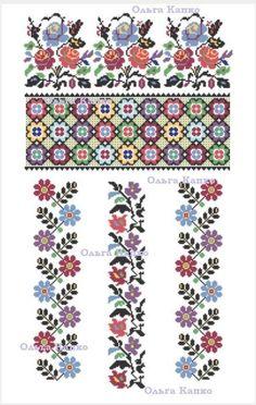 Схема розроблена за вишивками Львівщини. Створено Ольгою Капко. Cross Stitch Pillow, Cross Stitch Art, Cross Stitch Borders, Cross Stitch Flowers, Cross Stitching, Cross Stitch Patterns, Hand Work Embroidery, Folk Embroidery, Cross Stitch Embroidery