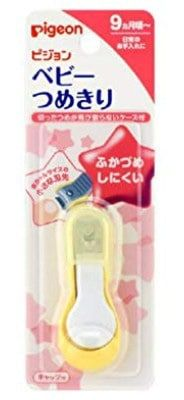 Baby Clear Cut Nail Clipper Pigeon (new yellow color Made in Japan)