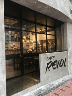 A restaurant review of Café Revol in Hong Kong. A comfy quaint shop, serving a wide selection of fresh brewed coffees and light meals.
