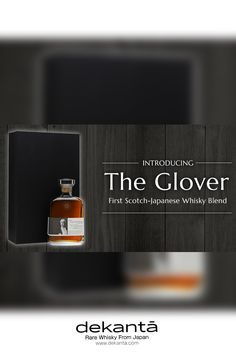 Japanese Whisky, Distillery, Brewing, Alcohol, Bottle, Rubbing Alcohol, Flask, Cooking