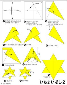 1枚星② star②