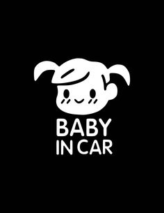 Baby On Board Sticker Funny Car Decal Horrible Shits On Board Family Fun
