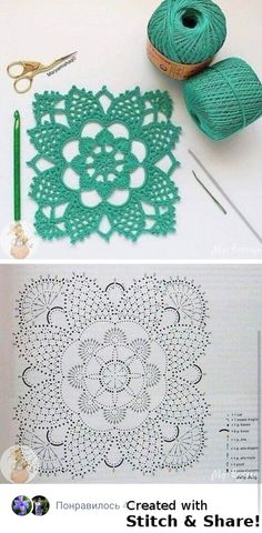Crochet Stitches Free, Crochet Motif Patterns, Crochet Lace Edging, Christmas Crochet Patterns, Granny Square Crochet Pattern, Crochet Squares, Thread Crochet, Crochet Daisy, Crochet Dollies