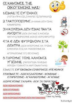 Blog, Kids, Household, Young Children, Boys, Blogging, Children, Boy Babies, Child