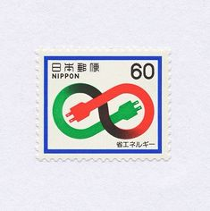 Energy Saving (60¥). Japan, 1981. Design: Hideo Toyomasu & Yoshiaki Kikuchi.