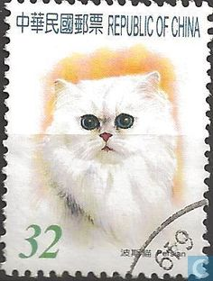 Postage Stamps - Taiwan - Pets