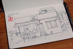 Daily sketch. 2015. 1. 15.