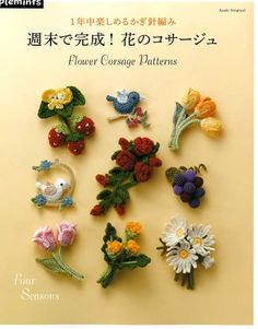 Flower Corsage Patterns  Japanese Craft Book by pomadour24 on Etsy, ¥2170