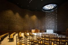 MIT Chapel. 1955. Cambridge, MA. Eero Saarinen and Associates. Interior with illuminated altarpiece screen. 1955 by Harry Bertoia. Photo by Evan Chakroff