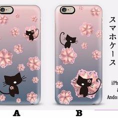 『桜ハンドメイド2017』『春ハンドメイド2017』【桜猫◆よもぎ色】のスマホハードケースです。桜舞い散る中の黒猫さんぽ花咲く季節は出逢いの季節シックな 墨桜カラーVr.*色違いも有ります。お揃いの手帳型スマホケースもあります。※名入れも可能です。名入れの場合は、名入れオプション500円を同時にカートに追加して下さい。こちらの商品は受注生産です!上記デザインをご希望の機種に合わせて制作致します。納期は、デザイン確定後1週間〜10日程でお届けします。ご希望機種を必ずご連絡下さい。サイド部分も印刷します。▼対応機種Phone5/5s/5c/6/6s/6Plus/6sPlus/7/7plus/SE、Galaxy S6(SC-05G)、Galaxy S5(SC-04F/SCL23)、Galaxy S4(SC-04E)、Galaxy S3/S3α(SC-06D/03E)、Xperia Z3 Compact(SO-02G)、Xperia Z3(SO-01G/SO...
