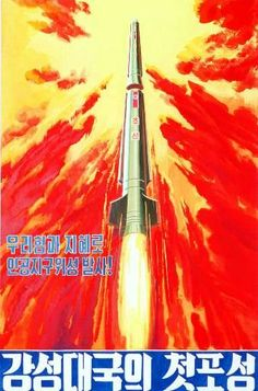 "North Korea's ballistic missile Taepodong-1 blasts into the space, in this poster produced in Pyongyang, capital of North Korea. The poster, made available Friday, July 9, 1999, was displayed at an exhibiton featuring North Korean posters in Tokyo. The caption at the bottom of the poster reads: ""First Sound of Gunfire from Big Power."" (AP Photo/Mainichi Shimbun)"