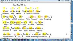 Illiad Reading - FOLLOWING THE REVISED GREEK ACCENT SYSTEM - YouTube