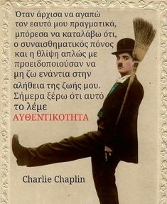 Charlie Chaplin, Greek Quotes, Love Words, Famous Quotes, Life Is Good, Movie Posters, Inspiration, Education, Greek