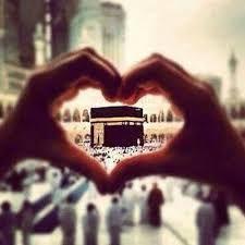 Image result for allah love