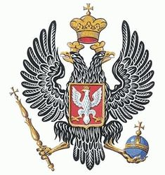 Coat of arms of Poland under Russian Imperial rule. Imperial Eagle, Imperial Russia, Eagle Images, Double Headed Eagle, House Of Romanov, Angels And Demons, Coat Of Arms, Poland, Tatting