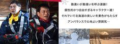 ドラマ24「不便な便利屋」:テレビ東京