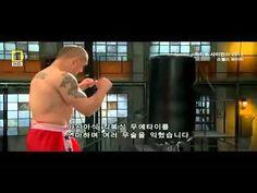 ▶ Fight Science Kick Test (Capoeira, Karate, Muaythai & Taekwondo) - YouTube