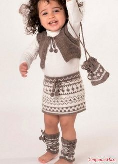 размер : 80/86 и 92/98.  Если связать детскую жилетку в комплекте с гетрами, юбкой и сумочкой - получится стильный образ! пряжа Cool Wool Big Melange и Cool Wool Big.