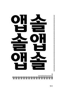 t212_hi_신민주_w12_09