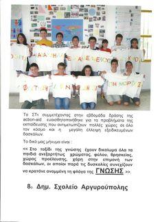 8ο Δημοτικό Σχολείο Αργυρούπολης Τα παιδιά του ΣΤ'1 προβάλοντας το μήνυμά τους με έναν πολύ όμορφο τρόπο! Word Search, Action, Words, Group Action, Horse