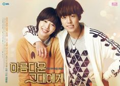 "Sulli and Lee Hyun Woo in ""To the Beautiful You"""