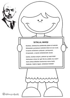 Word Search, Crafts For Kids, Emoji, Diagram, Frases, Molde, Craft, September, Creativity