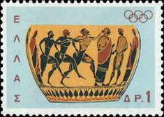 Stamp World, Greek History, Going Postal, Love Stamps, Childhood Days, Ancient Greece, Stamp Collecting, Postage Stamps, Letterpress