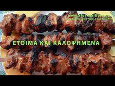 ΣΑΖΛΙΚ: ΤΟ ΚΟΝΤΟΣΟΥΒΛΙ ΤΗΣ ΚΡΙΜΑΙΑΣ - Shashlik recipe - YouTube Pork, Meat, Chicken, Greek, Recipes, Youtube, Kale Stir Fry, Pigs, Greek Language