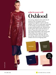 What to wear with Oxblood
