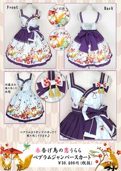 [Increase production] Spring bird's love riper peppered jumper skirt | metamorphose temps de fille - gothic & lolita fashion in Japan