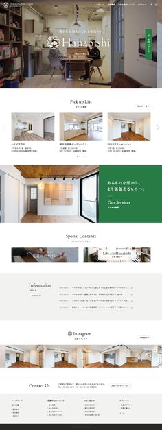 hanabishi-f Green Web, Web Colors, Best Web Design, Website Layout, Website Design Inspiration, Layout Design, Design Web, Web Layout, Website Designs