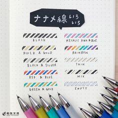 今回は斜め線をいろいろ書いてみました。 使った文房具達 使った文房具たちはこちら ●ノート:モレスキン バレットノートブック●パイロット:ジュースアップ 0.4└・10色セット└・メタリックセット ノ Green And Gold, Red And Blue, Japanese Language Learning, Modern Calligraphy, Life Planner, Design Reference, Journal Inspiration, Black Silver, Hand Lettering
