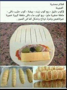 Recetas Ramadan, New Recipes, Cooking Recipes, Cake Recipes, Baking Buns, Algerian Recipes, Arabian Food, Best Side Dishes, Cream Of Chicken Soup