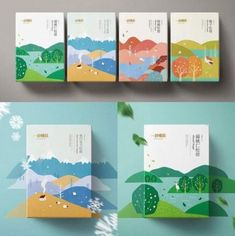 Step Design created the beautiful graphic packaging for A Piece of Lovely Cake which is a puff pastry product. The design features Web Design, Design Blog, Label Design, Branding Design, Package Design, Cake Branding, Design Ideas, Cake Illustration, Graphic Design Illustration
