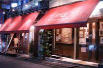 Amazing food, cute small restaurant!