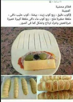 Recetas Ramadan, New Recipes, Cooking Recipes, Baking Buns, Algerian Recipes, Arabian Food, Cookout Food, Best Side Dishes, Cream Of Chicken Soup
