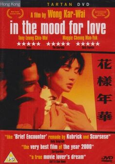Superb Wong Kar Wai film, great mood, pacing, and cinematography.  Best movie ever